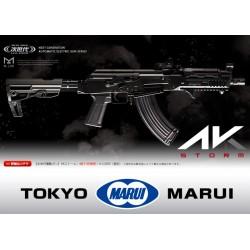Tokyo Marui AK Storm next generation