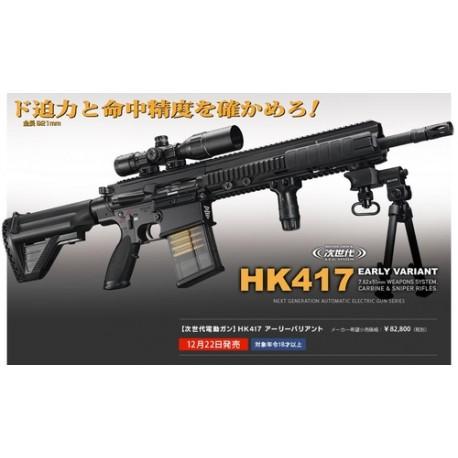 Tokyo Marui fucile elettrico 417 scarrellante Next GEN Disponibile Solo ON Line