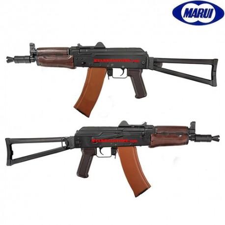 Tokyo Marui fucile elettrico AKS 74U scarrellante (corto) Next GEN SRE